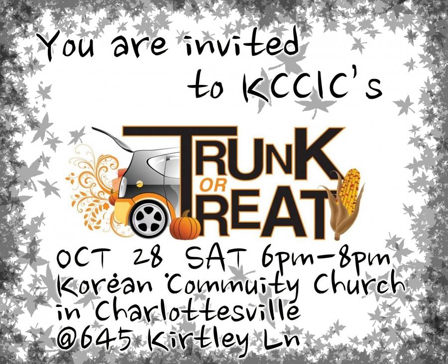 trunkortreat_invitationcard01.jpg